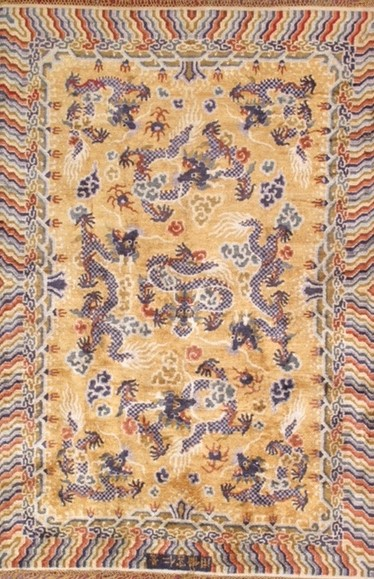 Antique Chinese Silk Rug 160406 Image Carpets